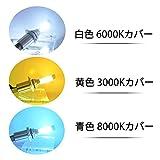 Hangfai led hid 超高輝度TX製チップR4S R4 4800lmリボン H4H/L ホワイト6000K 青色8000K 黄色3000K 3色カバー付け Car LED ヘッドライトキット