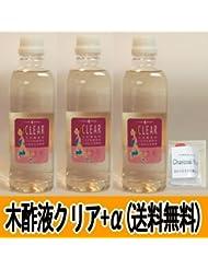 木酢液クリア500 3本+土佐備長炭しぼり水50ml【木酢液クリアは発ガン性検査済みです】