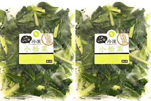 冷凍小松菜 国産(熊本、宮崎、徳島など)バラ凍結 500g(250g×2) 冷凍野菜 【消費税込み】1kg購入で100gプレゼント中
