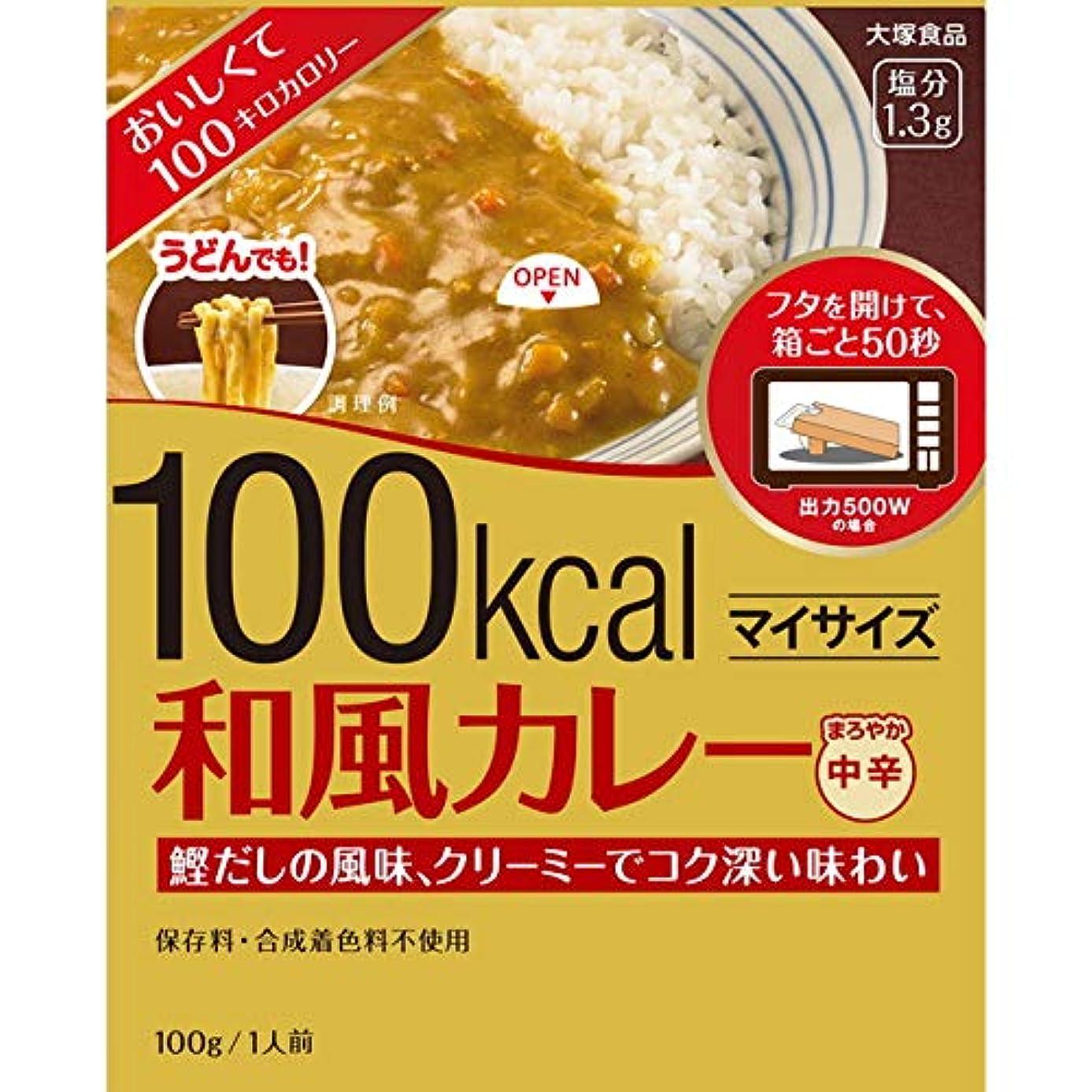 コスチュームスケルトンゆでる大塚 マイサイズ 和風カレー 100g【5個セット】