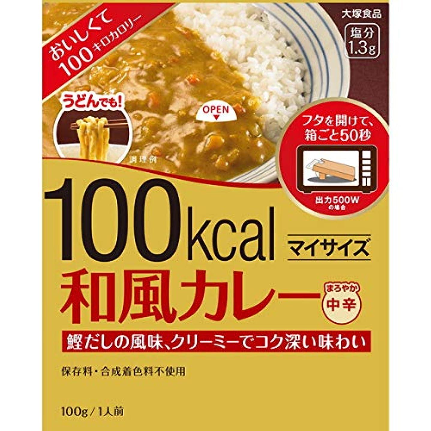 公演転倒を除く大塚 マイサイズ 和風カレー 100g【5個セット】