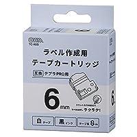 OHM テプラPRO用 互換ラベル テープカートリッジ 6mm 白テープ 黒インク TC-K6S 01-3801