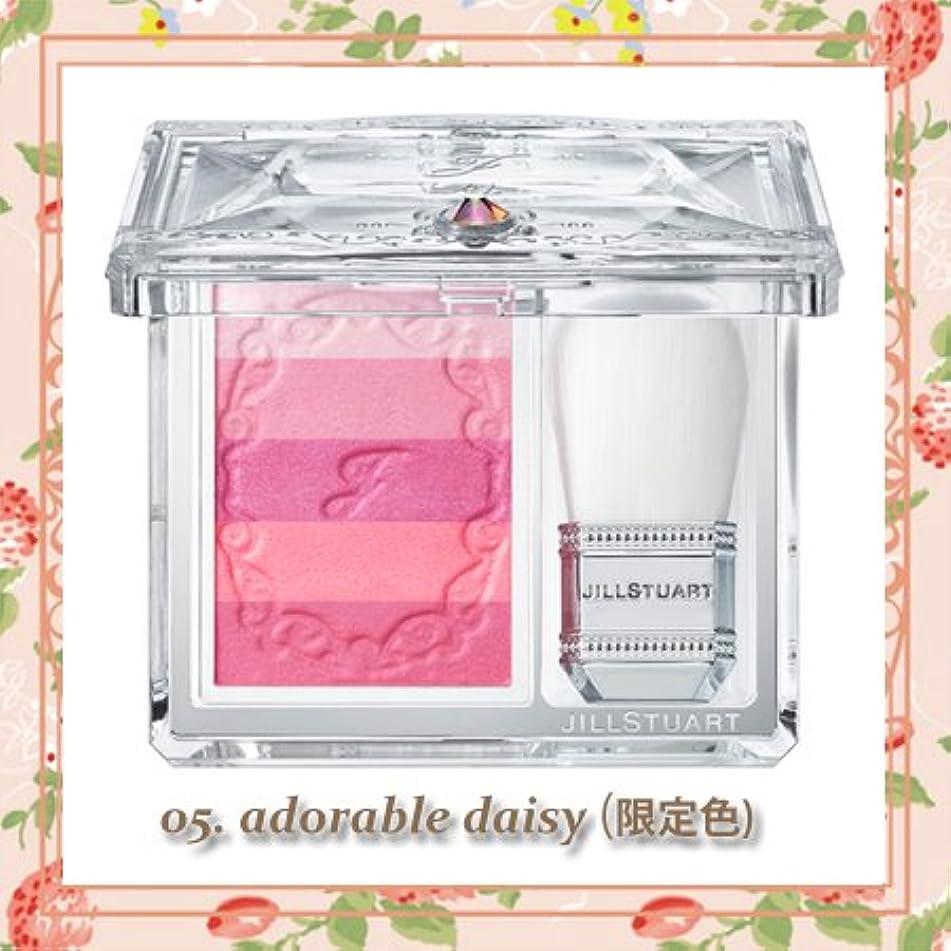 先にバック篭ジルスチュアート ブルーミングデュー オイルインブラッシュ 【並行輸入品】 05. adorable daisy (限定色)