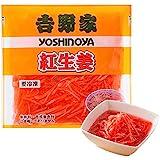 吉野家 [ 紅生姜 たっぷり / 60g×5袋セット ] 冷凍 漬物 小袋 (カンタン解凍)