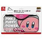 星のカービィ クイックポーチ for Nintendo Switch(カービィ)
