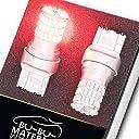 ぶーぶーマテリアル T20 LED 凄く明るい ブレーキランプ ダブル レッド 赤 無極性 12V 2個