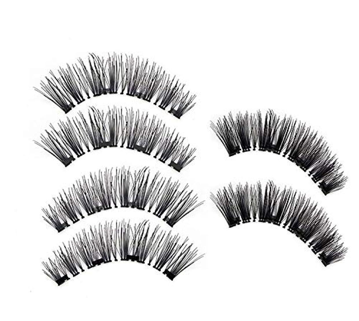 美容アクセサリー 3ペア3Dまつげマグネットまつげナチュラルつけまつげ(KS01-3) 写真美容アクセサリー (色 : DWSP-4)