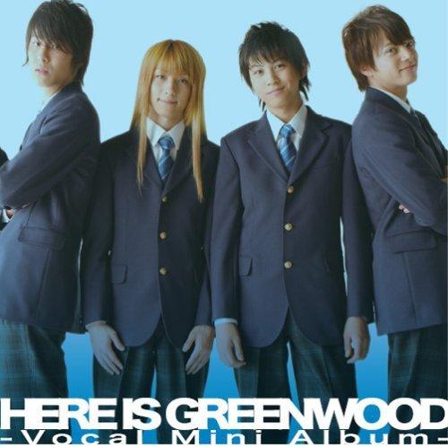 ここはグリーン・ウッド~青春男子寮日誌~ヴォーカル・ミニアルバム(初回生産限定盤)(DVD付)
