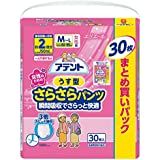 アテント うす型さらさらパンツ M~L 女性用 30枚入【ADL区分:一人で歩ける方】
