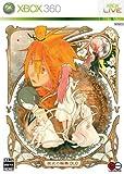 旋光の輪舞DUO(限定版)(「キャラクタードラマCD」同梱)