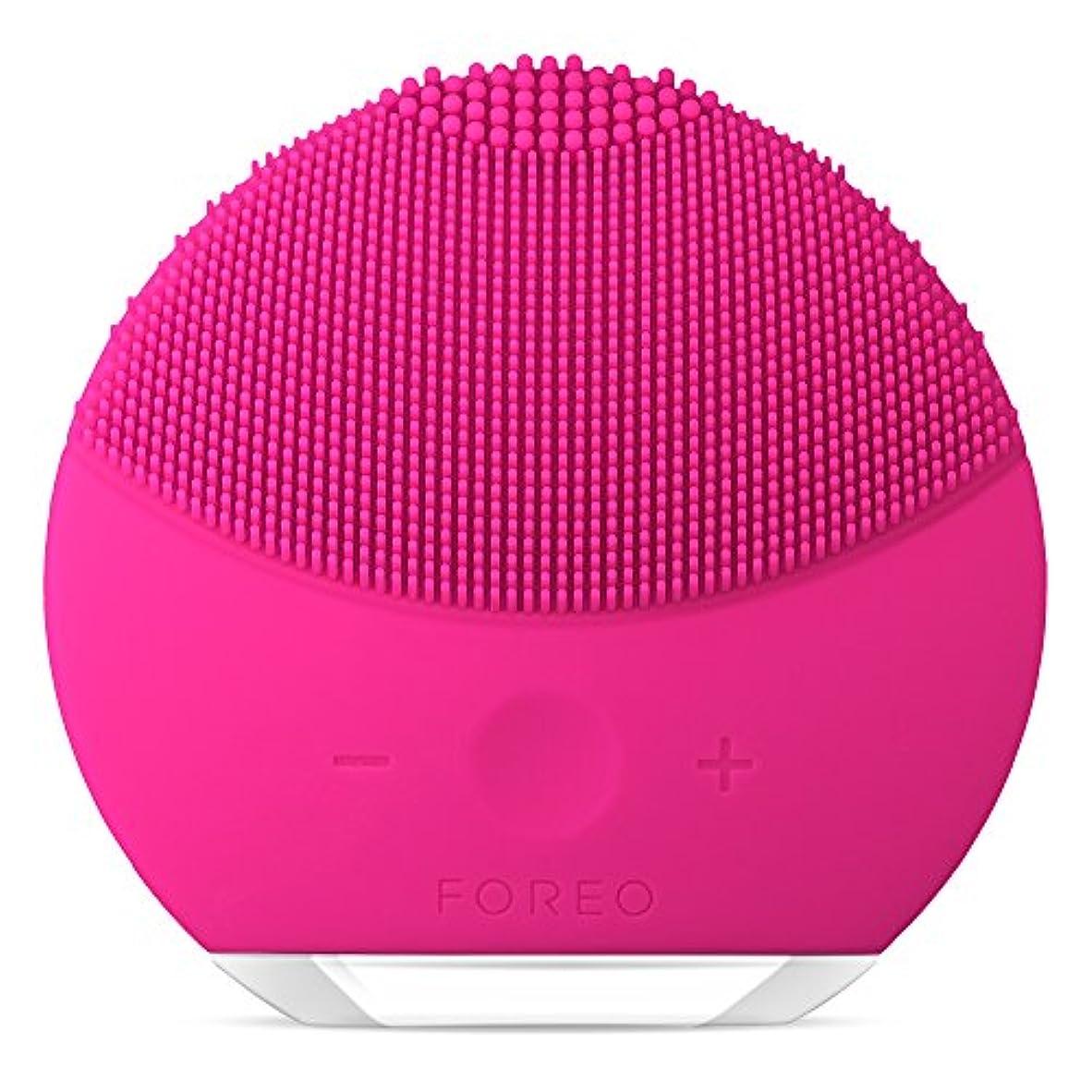 威信空洞影FOREO LUNA mini 2 フクシア 電動洗顔ブラシ シリコーン製 音波振動