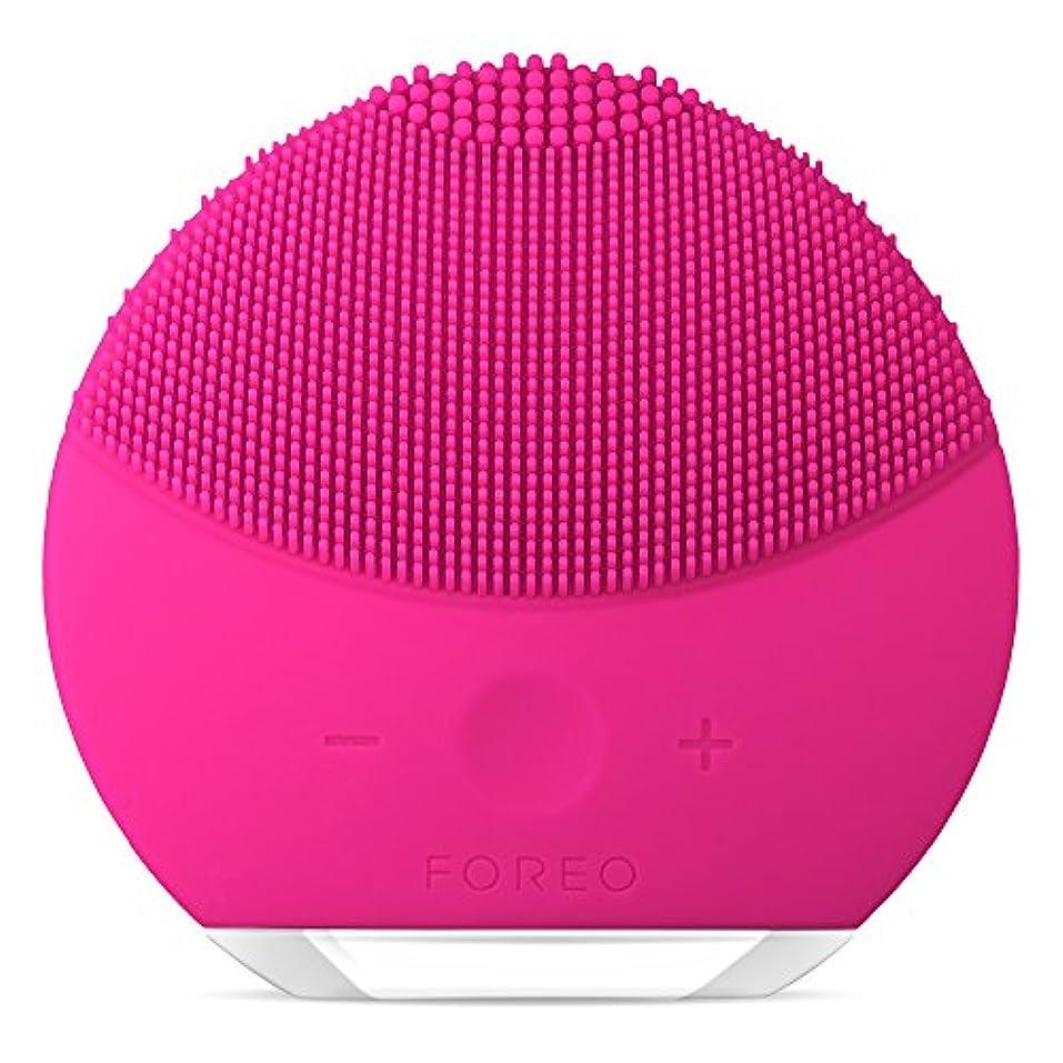背景比率ラックLUNA mini 2 フクシア 電動洗顔ブラシ シリコーン製 音波振動