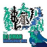 KANAGAWA MIX