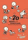 108ピースジグソーパズル PEANUTS ピーナッツ ビンテージ【コットンプリントジグソーパズル】(18.2x25.7cm)