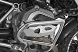 "TOURATECH(ツラーテック): シリンダーヘッドガード【シルバー】 ""BMW純正クラッシュバー用"" BMW R1200GS(2013-); R1200GS Adventure(2014-)"
