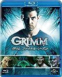 GRIMM/グリム ファイナル・シーズン ブルーレイ バリューパック [Blu-ray]
