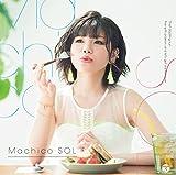 Machicoの1stアルバム「SOL」リード曲「OVER HEAT」MV公開