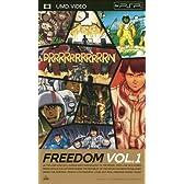 FREEDOM Vol. 1 (UMD Video)