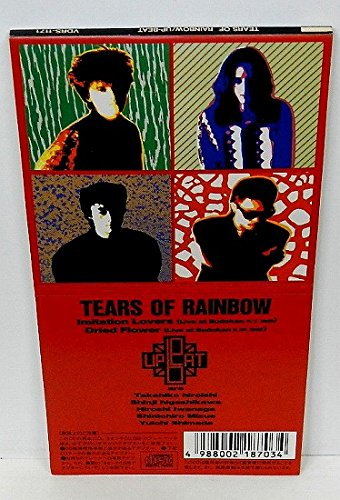 TEARS OF RAINBOW