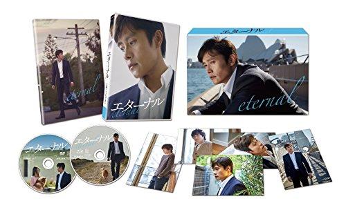 【Amazon.co.jp限定】エターナル 豪華版 Blu-ray BOX(L判ビジュアルシート付き)