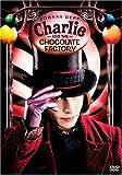 チャーリーとチョコレート工場 [DVD] 画像