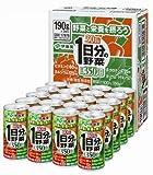 伊藤園 1日分の野菜(CS缶) 190g缶×20本入