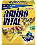 アミノバイタル GOLD 30本入箱