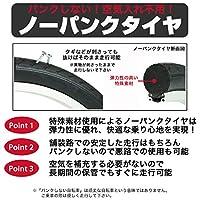 Vélo Line(ベロライン) ノーパンクタイヤ後輪(タイヤチューブホイルセット) PANGAEA/VIKING BIKE専用 20×1.5インチ 86943-0099
