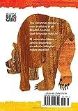 Brown Bear, Brown Bear, What Do You See? / Oso Pardo, Oso Pardo, Qué Ves Ahí 画像
