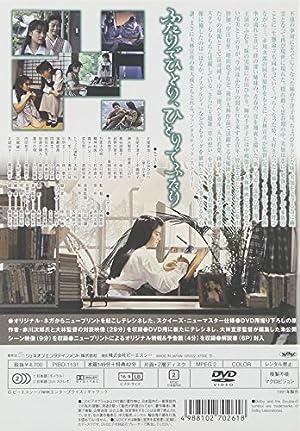 ふたり デラックス版 [DVD]