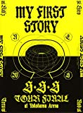 MY FIRST STORY「S・S・S TOUR FINAL at Yokoham...[DVD]