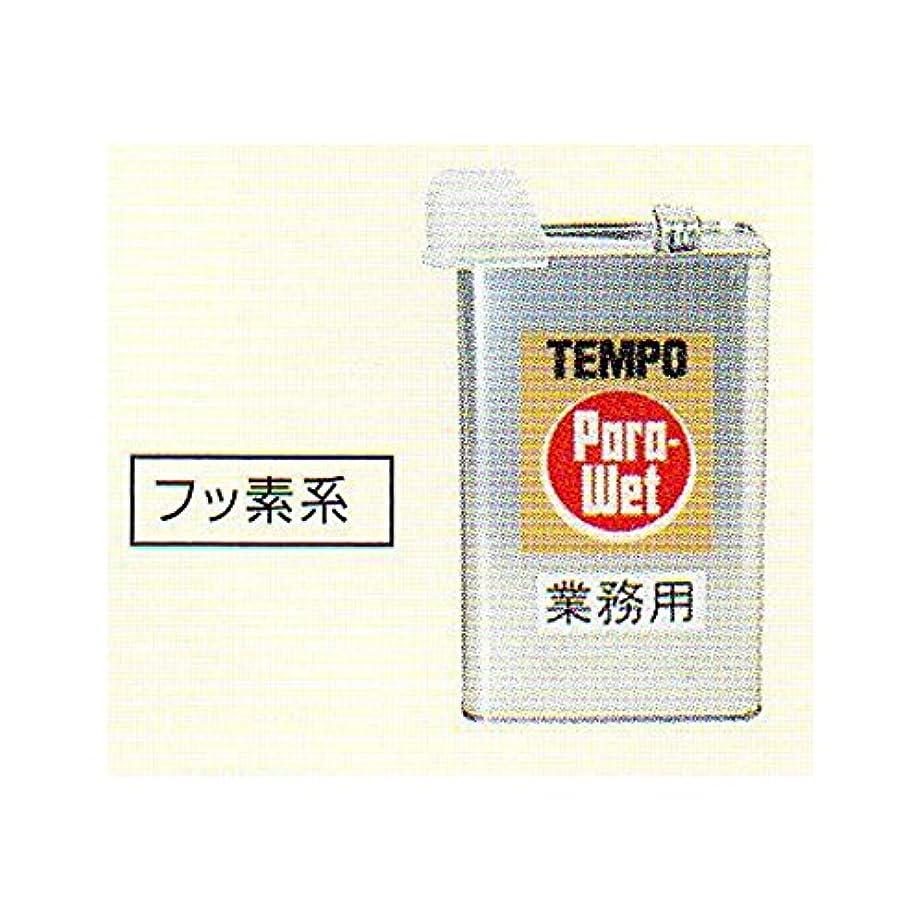 換気お互いシェルTEMPO パラウエット強力防水液 3.5リットル缶(テント用) ?0373 SPOSPO