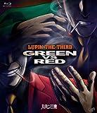 ルパン三世 GREEN vs RED[Blu-ray/ブルーレイ]