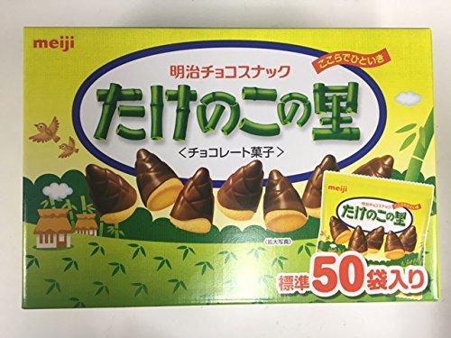 明治チョコスナック たけのこの里 標準50袋入り 575gの大容量パ