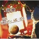 ぷにっでぃ【貧】-30-