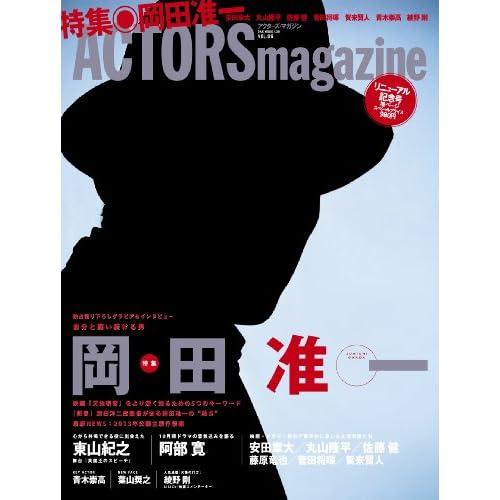 ACTORS magazine (アクターズマガジン) Vol.9 (OAK MOOK 439)