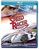 スピード・レーサー MACH5 Blu-rayプレミアムBOX <初回限定生産>