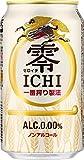 キリン 零ICHI ノンアルコール [ 350ml×24本 ]
