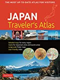 Japan Travel Atlas 2ed