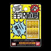 ハセプロ デコメタ DECOMETA 半沢直樹 倍返し TBSドラマ 日曜劇場 ゴールド シール スマートフォン 携帯電話
