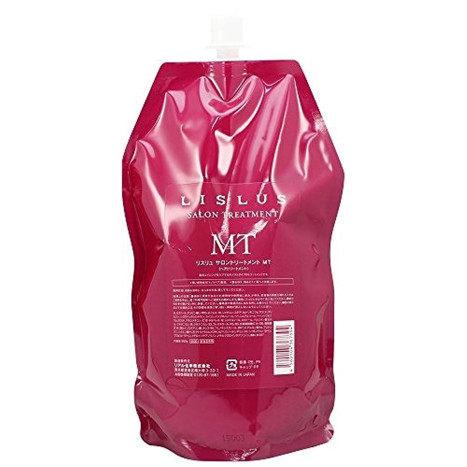 熱帯のチョコレート悪名高いリアル化学 リスリュ サロントリートメント MT レフィル 900g