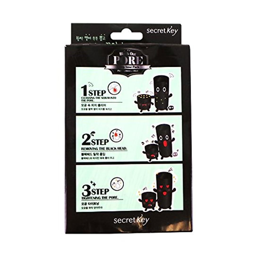 神のほうき階段SECRET KEY Black Out Pore 3-Step Nose Pack (Pack of 5) (並行輸入品)