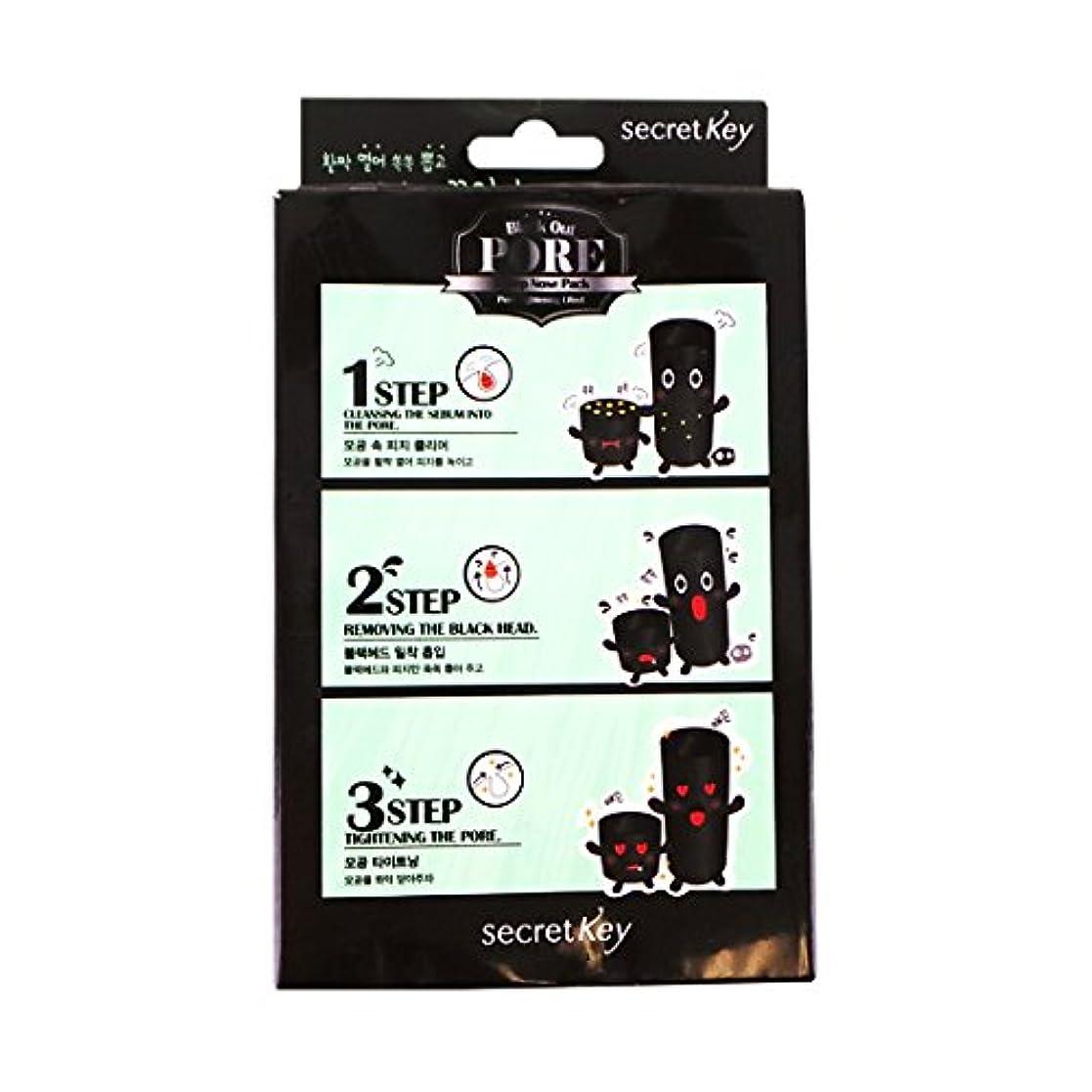 鋭くありがたい電圧SECRET KEY Black Out Pore 3-Step Nose Pack (Pack of 5) (並行輸入品)