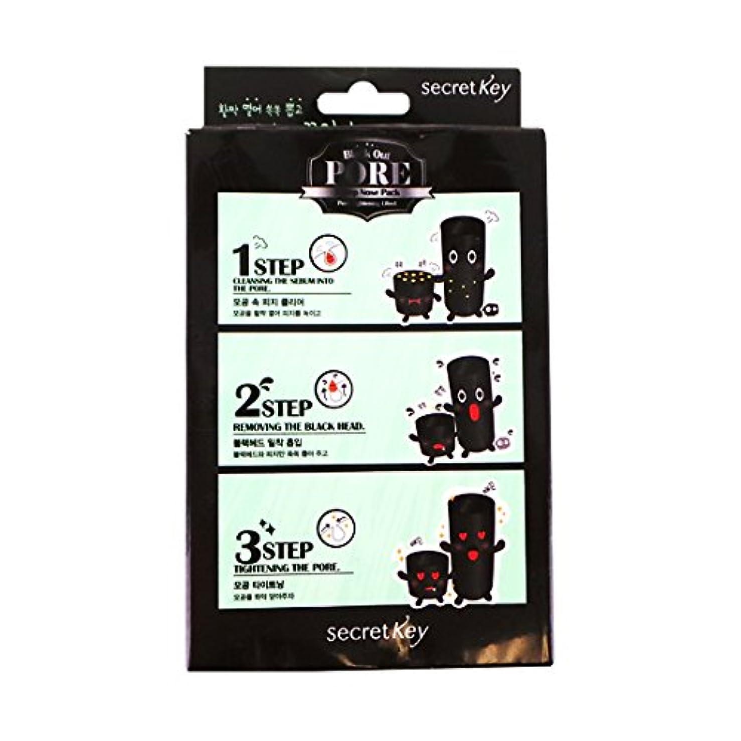 SECRET KEY Black Out Pore 3-Step Nose Pack (Pack of 5) (並行輸入品)