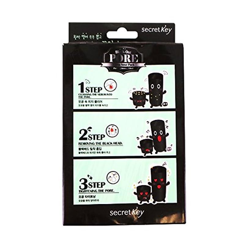 ジャンピングジャック含める勤勉SECRET KEY Black Out Pore 3-Step Nose Pack (Pack of 5) (並行輸入品)