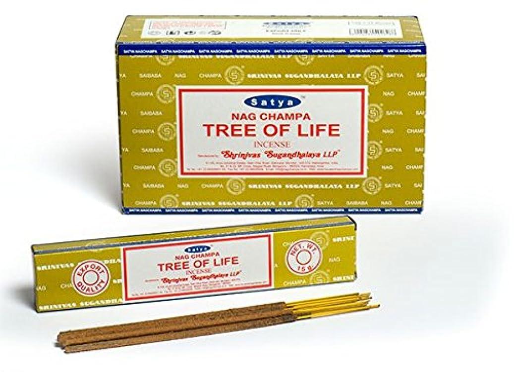 曲がった放つスラダムSatya Nag Champa 生命の樹 お香スティック Agarbatti 180グラムボックス | 12パック 15グラム/箱入り | 輸出品質