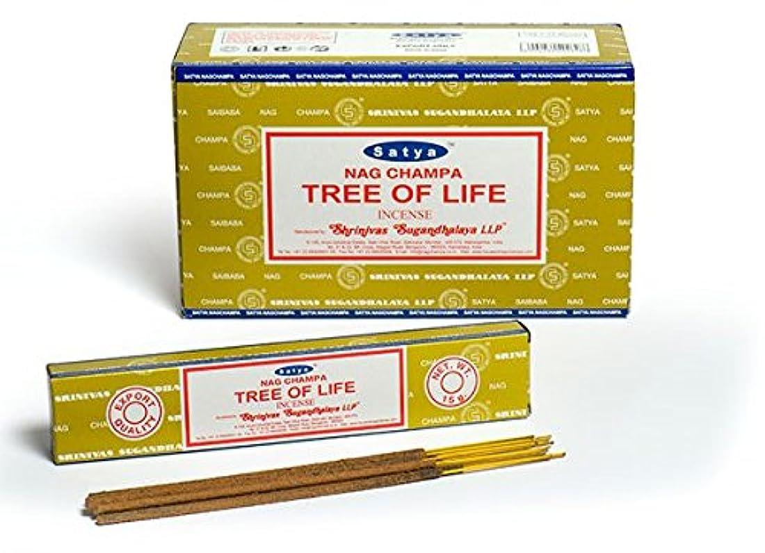 大使館バイナリ空気Satya Nag Champa 生命の樹 お香スティック Agarbatti 180グラムボックス | 12パック 15グラム/箱入り | 輸出品質