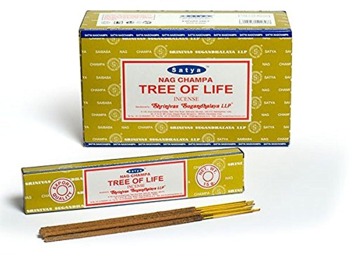 子羊カテゴリー未払いSatya Nag Champa 生命の樹 お香スティック Agarbatti 180グラムボックス | 12パック 15グラム/箱入り | 輸出品質