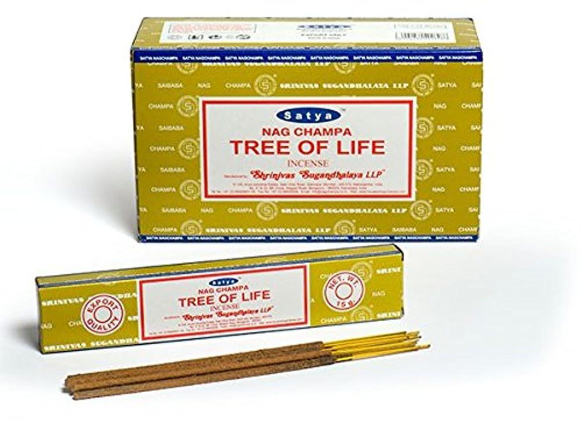 ホーン司法リットルSatya Nag Champa 生命の樹 お香スティック Agarbatti 180グラムボックス   12パック 15グラム/箱入り   輸出品質