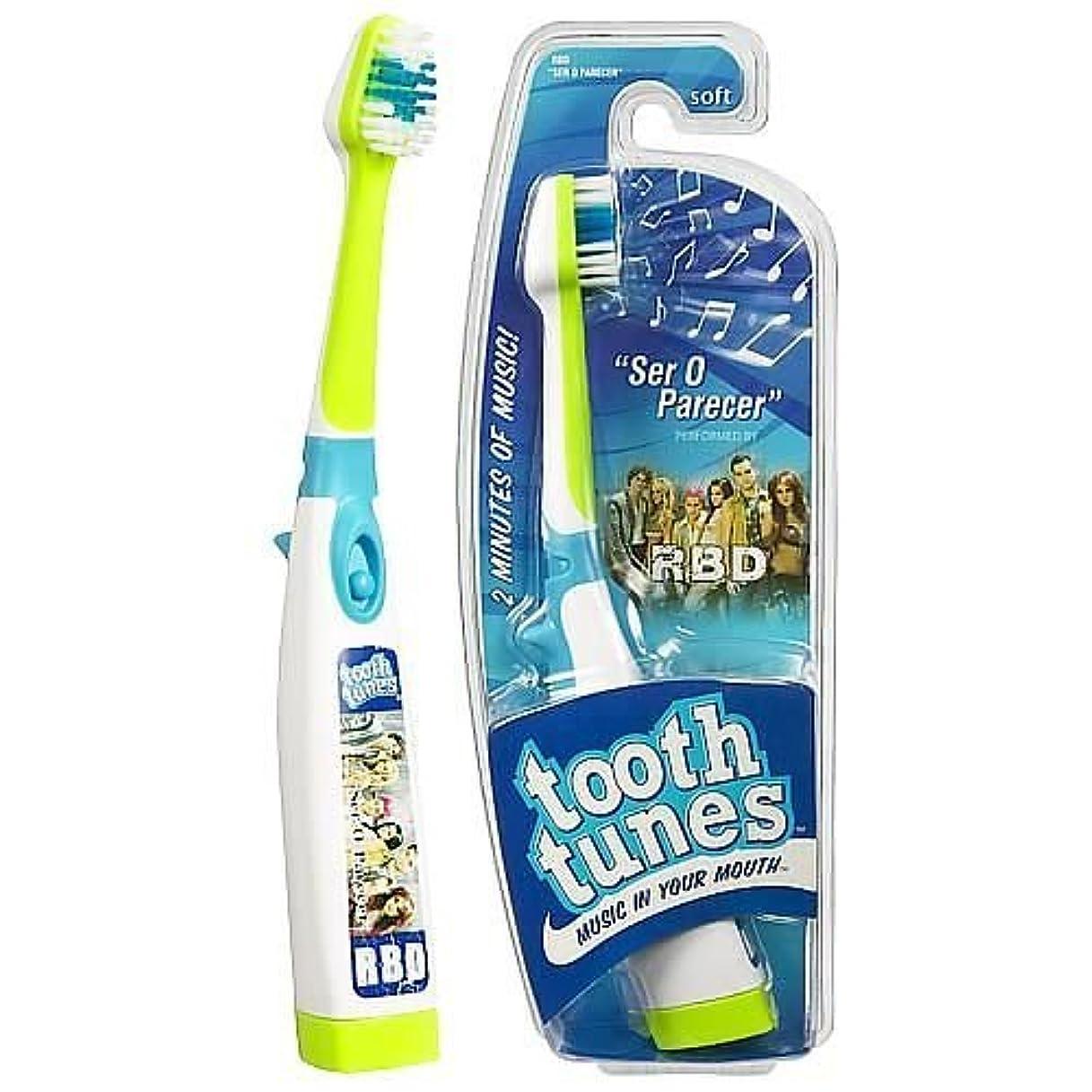 ラップトップ倒産対応Tooth Tunes歯ブラシ – RBD Ser O Parecer